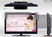 电脑电视一体机 液晶电视机系列