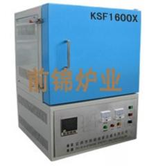 Electric furnace: chamber