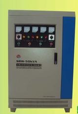 SBW-50KW稳压器 车间、电机、电梯、专用稳压器