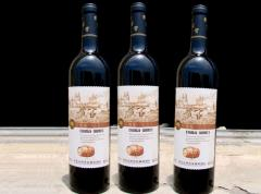 750ML玛西雅陈酿干红葡萄酒