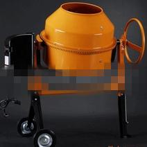 160L小型水泥混凝土搅拌机