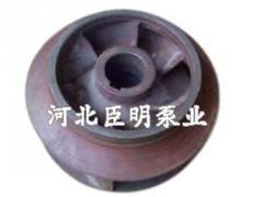Vacuum pump blades, powder material