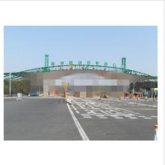 高速收费站膜结构 , 公路收费站膜结构 ,加油站膜结构