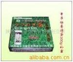 午子仙精品大礼盒300g 茶叶 绿茶 礼盒