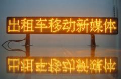 Kétoldali fénytáblák