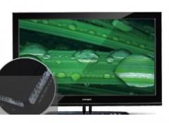 旭彩XUCAI玄武黑26寸LCD电视机液晶显示屏