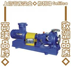单级单吸悬臂式化工离心泵IH系列