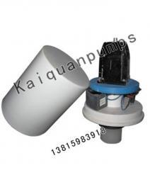 无密封自控自吸泵专用电磁阀