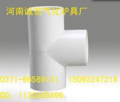 秸秆气化炉汽化炉配件1寸PVCPPR三通