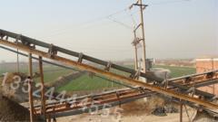 Conveyors mine tape