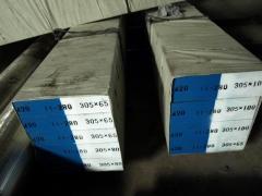 Plastic mould steels 420/1.2083