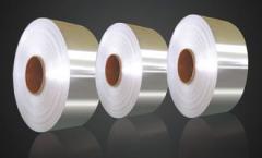 高精度锌白铜板带