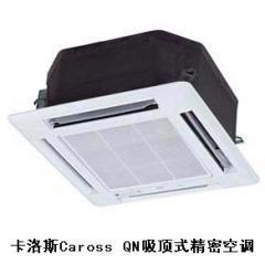 吸顶式恒温恒湿精密空调机