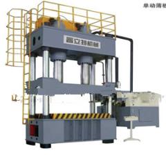 YL41-315t四柱三梁液压机