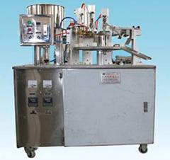 FWD-503内外加热复合管封口机