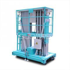 移动式铝合金高空作业平台(双桅经济型)