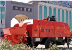 Distributing boom for concrete supply