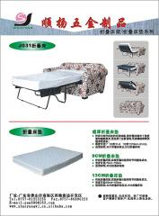 Fold sofa bed frame, sofa bed mechanism