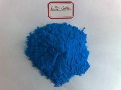 EDTA chelated fertilizers