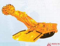 EXB-120掘进机