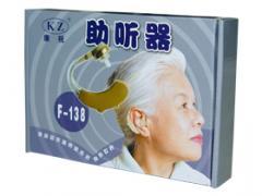 康祝助听器 F138