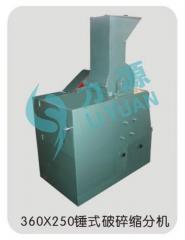 MPS 360-250锤式破碎缩分机