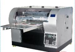 数码彩印印刷机
