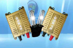 Lamps automobile bixenon