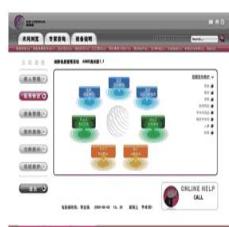 医学工程科医疗设备质量安全控制管理软件