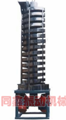 Vertical conveyors