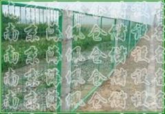 Fences mesh