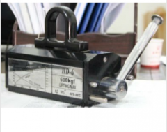 Permanent magnet lifter PML-600