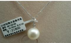 优质商南洋珍珠吊坠、大溪地珍珠镶嵌