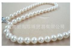 女士珍珠链条