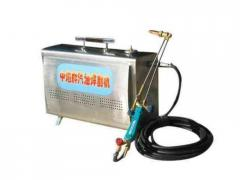 Equipment for autogenous welding