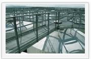 Foundry steel