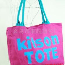 湘越箱包韩版礼品32*40休闲购物包包手提袋