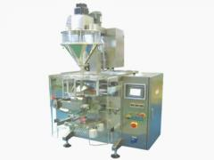 Pharmaceutical packing equipment