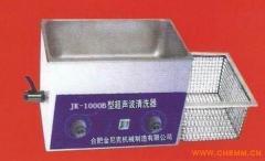 台式医用超声波清洗器