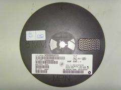 Microcircuits integrated semi-conductor