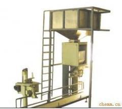DCS-50K/DT肥料包装秤单斗秤