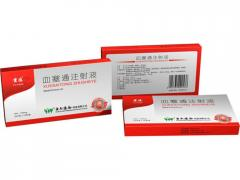 Injectable Products