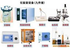 Laboratory equipment, utensil, tools
