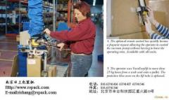 Cargo handling equipment