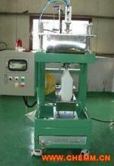 The equipment ultrasonic for industrial and
