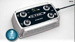 D250S DUAL蓄电池充电器
