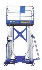 Venues (lifts) telescopic