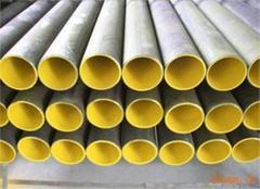 环氧树脂(EP)复合矿用涂塑钢管