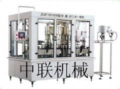 ZGF系列冲瓶、灌装、封盖三合一体机