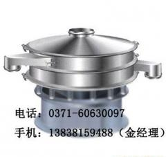 Vibrating sieves